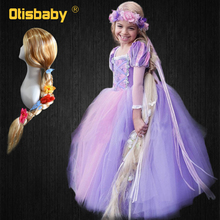 Fancy Girls Princess Sofia Rapunzel Dress Children Gorgeous Floor Length Ball Gowns 2019 Summer Tangled Cosplay Costume