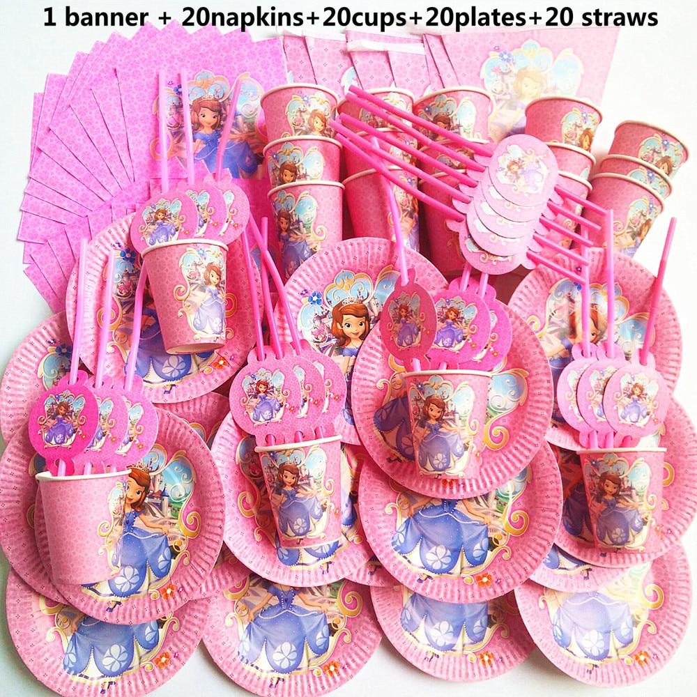 6pcsset Beaueiful Princess Sofia Paper candy Box Cartoon Happy ...