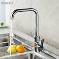 Xogolo Kitchen Faucet Single Hole Copper Hot and Cold Water Wash Sink Rotating Tap Bathroom Faucet  16029,  Polished Chrome