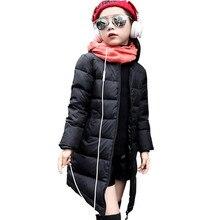 New winter fashion Kids girls jacket children plus thick velvet jacket virgin long warm coat for cold winter child's clothes