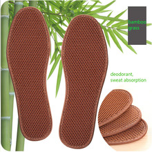 Men and women of bamboo charcoal absorbent breathable deodorant sports shoes pad insole thin damping mat недорого