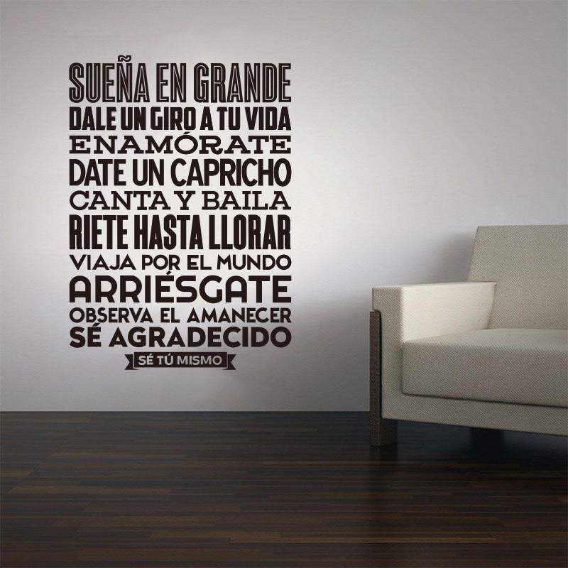 Наклейки Іспанська Se tu mismo Вінілові - Домашній декор - фото 4