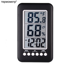 LCD Digital Alarm Clock with Temperature Thermometer Humidity Hygrometer Moisture Meter for Child Room,Greenhouse,Warehouse,etc. temperature and humidity recorder warehouse greenhouse pharmacies temperature and humidity recorder alarm