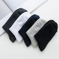 FG510 High end combed Men's socks Wholesale of Men's stink proof socks