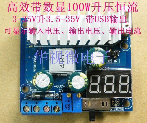 DC-DC boost module constant voltage constant current mobile power 3-35V L 3-35V with digital voltage current bonatech ultra small mobile power board 3a high efficiency boost module with battery indicator