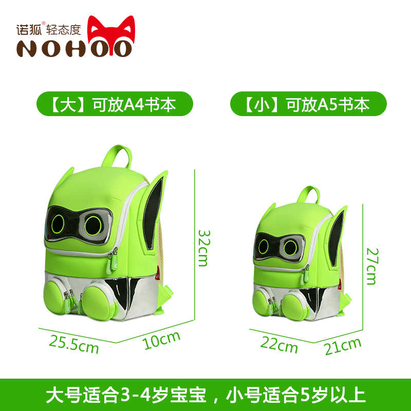 ... NOHOO 3D kids Bag for girls boys Children school bags cute waterproof Backpacks  school backpack backpack ... 450b57e34649f