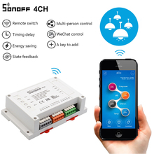 Sonoff 4CH Wifi Smart Switch Universal Remote Intelligent Switch Interruptor 4 Channel Din Rail Mounting Smart Home Wi FI Switch