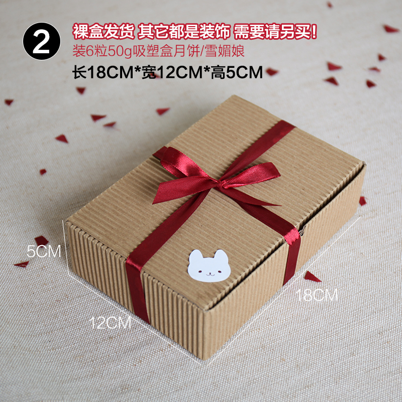 US $24 69 5% OFF|20Pcs 18*12*5cm DIY Corrugated Kraft Paper Cake Box Moon  Cake Paper Cardboard Boxes Gift Cookie Storage For Wedding Christmas-in  Gift
