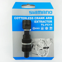 Shimano cotterless crank arm extractor TL FC11 Bicycle tool Shimano genuine goods bike accessories