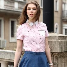 Veri Gude Summer Style Women's British Style Short Sleeve Blouse Jacquard Striped Shirt Stand collar Women's striped shirt