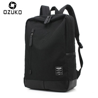 2017 New Style Men S Canvas Backpack Fashion College Student Bag For Teenagers Male Laptop Mochila