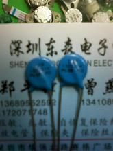 Jun Yao varistor BK 10D271 270V nowy przyjazny dla środowiska zapewnienia jakości tanie tanio
