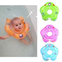 Baby Inflatable Swim Ring Newborns Bathing Circle Baby Neck Float Inflatable Wheels Pool Rafts Summer Toys Swimming Accessories(China)