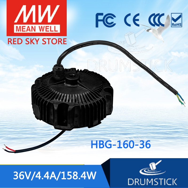 MEAN WELL HBG-160-36 36V 4.4A meanwell HBG-160 36V 158.4W Single Output LED Driver Power Supply mean well hbg 160 24a 24v 6 5a meanwell hbg 160 24v 156w single output led driver power supply