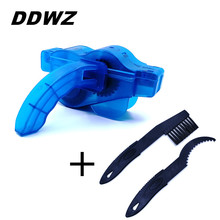 DDWZ Bicycle Chain Cleaning Kit Tool Bike Quick Washing Cleaners Clean Brush Cycling Cleaning Bicycle Repair Tool Accessories cycling chain crankset cleaning brush