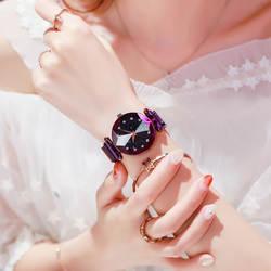 2019 Роскошные Для женщин часы-браслет звездное небо магнитные часы со стразами наручные часы женские часы reloj mujer
