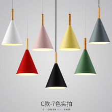 Modern fashion simple colorful led pendant light lamp aluminum hanging room for dining room Kitchen Restaurant Renovation Lampsh modern simple square led pendant light for dining room kitchen island foyer bedroom study stairs aluminum ring hanging lamp