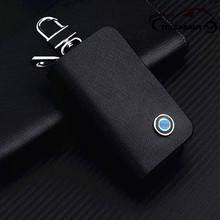 New luxurious Design Auto Key Wallet FIT For audi benz bmw key case high quality leather car key case cover for all cars