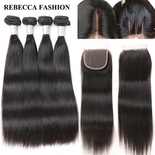 Brazilian Straight Remy Human Hair With Closure Free Middle Three Part Closure With Bundles(China)