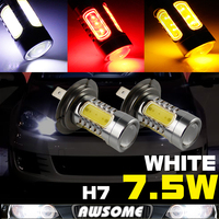 2x COB H7 7 5W Car LED DRL Day Driving Daytime Running Fog HeadLight W Projector