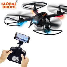 GLOBAL DRONE GW007 2 Headless Mode Remote Control Drone Quadctoper Rc can carry with Wifi FPV