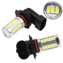 цена на 2X 12V Car H8 H11 9005 HB3 9006 HB4 H7 H4 HI/LO P13w T20 5630 33SMD Fog Lamp Running Light Bulb Turning Parking Bulb