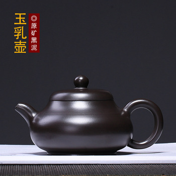 Purple Sand Pot Wholesale Original Mine Black Mud Jade Milkpot Folk Artists Hand-made Teapot and Teaware One Substitute