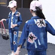 2018 new children's wear girls' cowboy suit cartoon version spring and autumn jeans two pieces leisure girls denim body suit