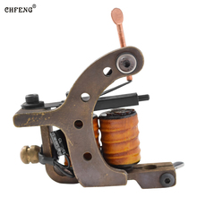 Rotary Tattoo Machine Swiss  Motor Rotary Tattoo Machine  Shader & Liner Rotary Gun Tattoo Gun Free Shipping adjustable stroke direct drive rotary tattoo machine for tattoo shader liner fashion tattoo machine free shipping
