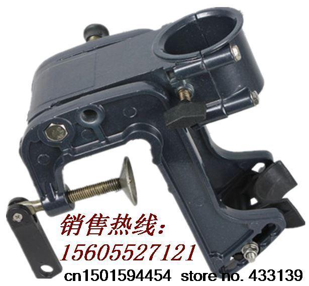 ФОТО parts for Hangkai Shunfeng HUASHENG outboard aluminum mounting bracket