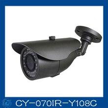 800TVL CCTV Camera Sony Effio-E 811+4151OSD Menu 3.6mm Lens 36LED IR Security Camera Outdoor Using.CY-070IR-Y108C