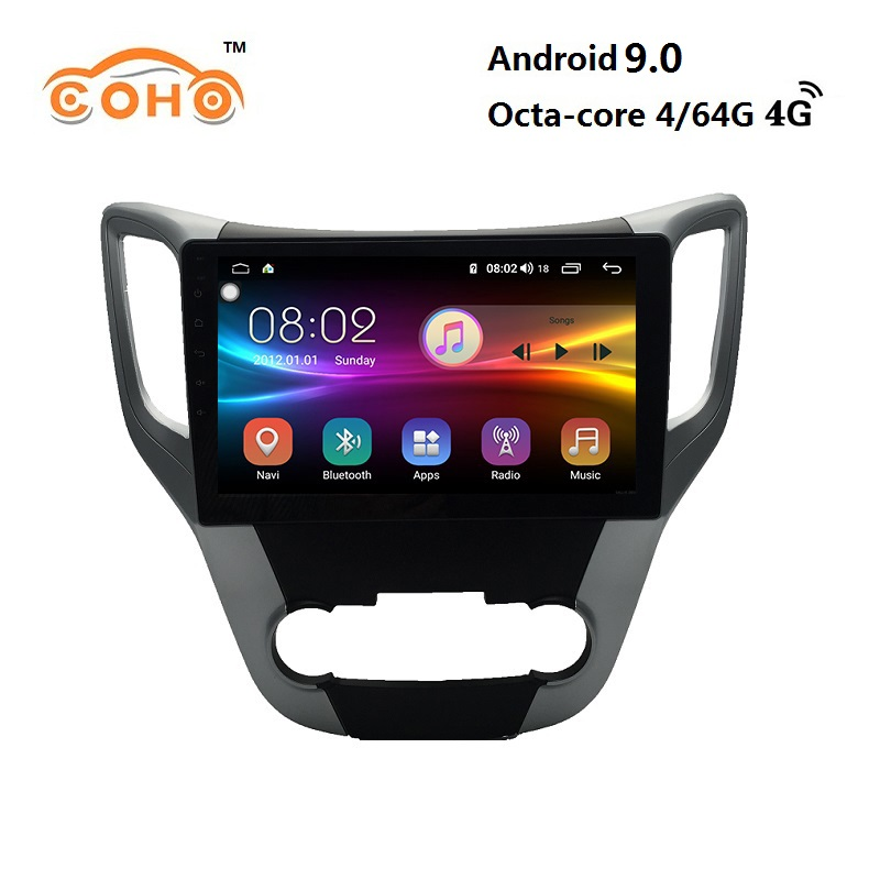 Voiture audio android 9.0 8-core 4/64G IPS écran voiture android navigation1din pour 2012 ChangAn CS35