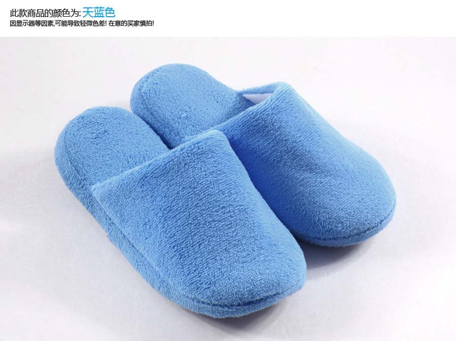 home shoes, indoor slippers, soft sole slipper-in Slippers from ...