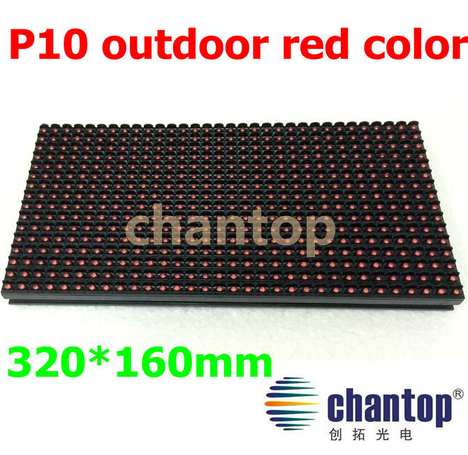 P10 outdoor red color LED panel module 320mm*160mm 32*16pixels High brightness for waterproof display scrolling message board