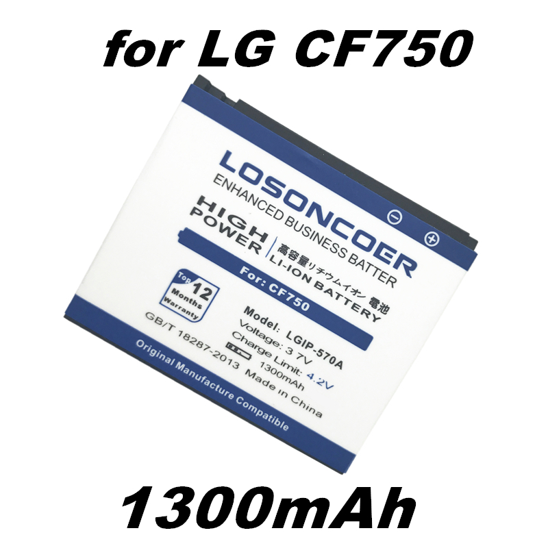 LOSONCOER Battery For LGIP-570A Orsay KF700 1300mah Cookie-Plus KC550 CF750 Pure-Gs500