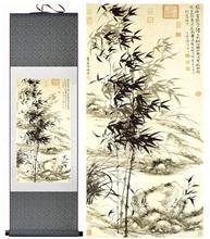 Bambus malerei Chiense zeichen und Blume malerei Home Office Dekoration Chinesischen schriftrolle paintingPrinted malerei
