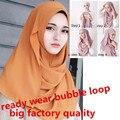 Последние Толстый пузырь шифон полный мгновенный womenwrap шали шарф шарфы бандана Мусульманское hijab исламская длинные cq986 платок