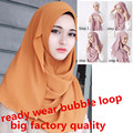 Latest  Thick bubble chiffon full instant shawl scarf scarves bandana Muslim hijab islamic womenwrap long cq986 handkerchief