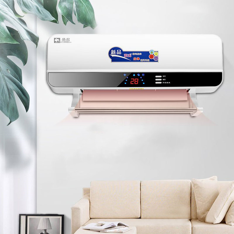Household Wall Mounted Heater Summer Cooling Small Air