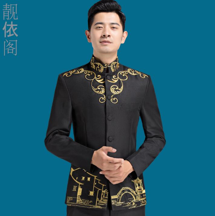 2019 New Arrival Embroidery Chinese Tunic Suit Slim Men Suit Set With Pants Mens Suits Wedding Groom Formal Dress Stand Collar