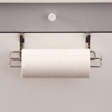 Стиль 290 мм держатель кухонной бумаги из нержавеющей стали Креативный дизайн популярный держатель рулона бумаги