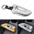 1PC For BMW X1 X5 X6 X5M X6M 2/7 Series Aluminium Alloy Key Cover Case with Leather Keychain Interior Key Ring  #CA4539