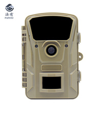 Waterproof Hunting Camera 5Megapixel 1080P HD video IR Night Vision Surveillance Wildlife Trail Camera