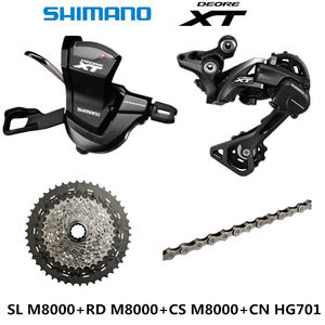 Image 3 - SHIMANO DEORE XT M8000 Groupset MTB Mountain Bike Groupset 1x11 Speed 40T 42T 46T SL+RD+CS+CN M8000 Shift Lever Rear Derailleur