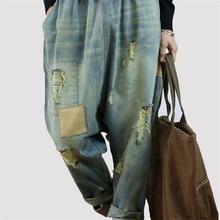 Потертые свободные штаны размера плюс, женские лоскутные шаровары, джинсовые хлопковые повседневные винтажные штаны,, стиль, уличная одежда