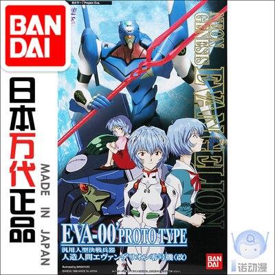 Gundam Модель HG EVANGELION EVA-01 EVA-02 Unchained мобильный костюм детские игрушки - Цвет: HG EVA-00