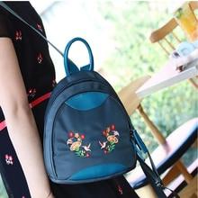 Новинка Модные женские оксфорды рюкзак корейский стиль Универсальные повседневные Рюкзак изящной вышивкой мини-рюкзак для молодежи