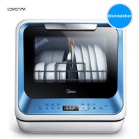 1PC M3 T Mini Dish Washer Machine For 4 Sets Tableware Sterilization Automatic Household Dishwasher For
