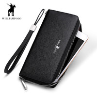 Williampolo fashion brand men wallets split leather business male long zipper clutch large capacity card