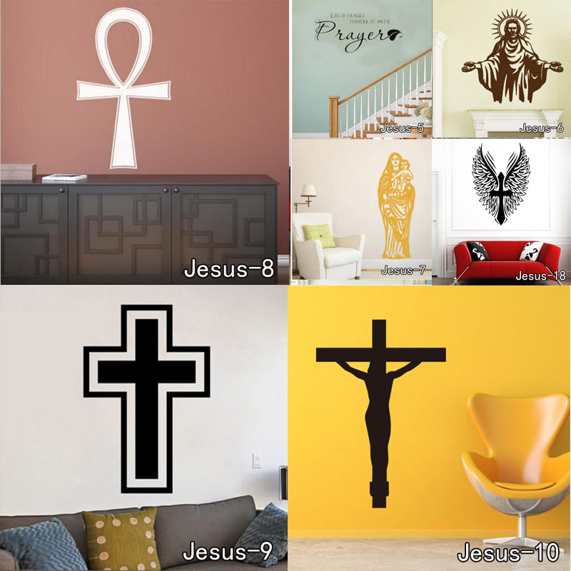 Christan God Cross Bible quotes Wall Art Sticker Vinyl Decal Jesus Christ Psalm Pray Bible Bedroom Wall Mural Poster for Bedroom plush jesus christ toy jehovah christian doll lord god